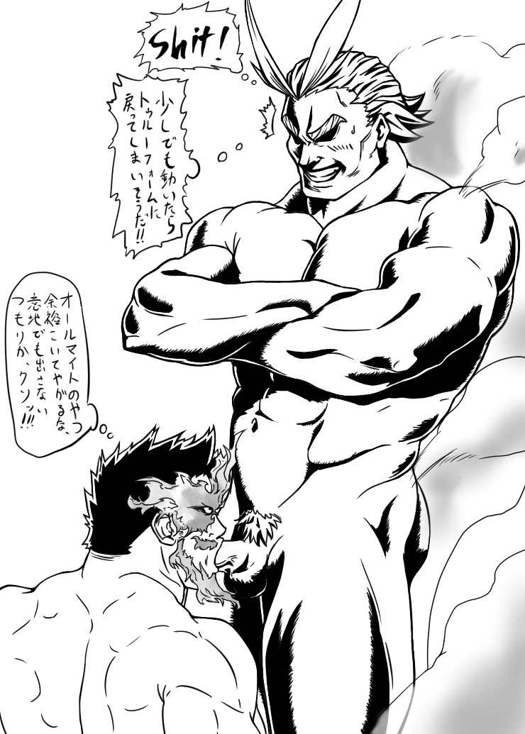 sex hero my academia gay Wow the wolf and the kodo